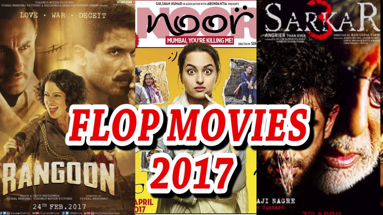 Top 11 Bollywood Flops of 2017: Check the top Blops of Bollywood