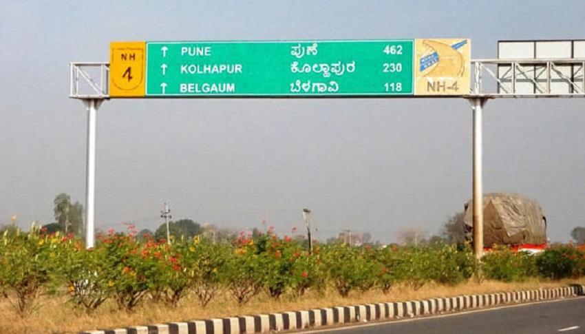 NH 24, Bangalore