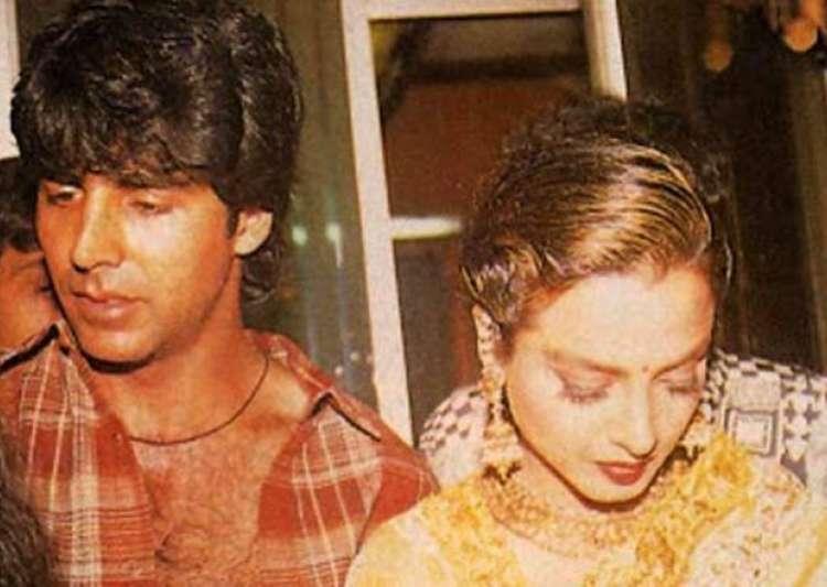 Rekha And Akshay Kumar